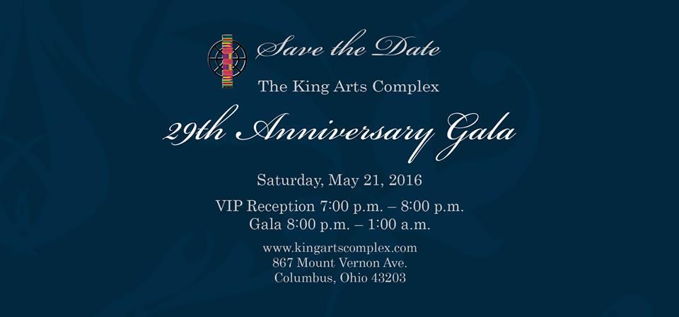 The King Arts Complex Anniversary Gala